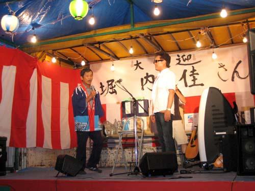 大川祭り7